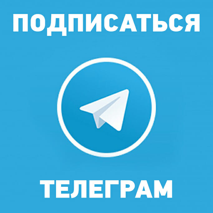 CryptoState Telegram channel